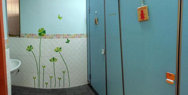 海茵美語廁所