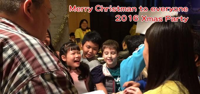 2016海茵美語聖誕晚會