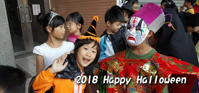 2018happyHalloweenV2